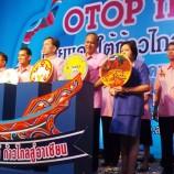 """พิธีเปิดงาน """"OTOP ทั่วไทย ชายแดนใต้ก้าวไกล สู่อาเซียน"""""""