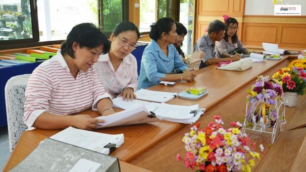 คณะกรรมการยะลา (5)