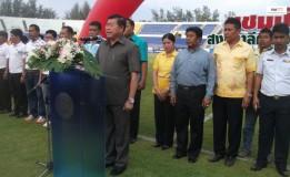 พิธีเปิดการแข่งขันฟุตบอลสงขลายูไนเต็ด 16 อำเภอ