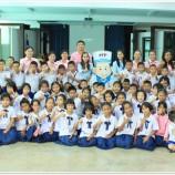 """พีเอฟพีจัดกิจกรรม """"PFPมุ่งเน้นเยาวชนไทย หัวใจซื่อสัตย์"""""""