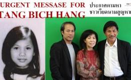 URGENT MESSASE FOR TANG BICH HANG ประกาศตามหาชาวเวียดนามสูญหาย