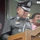ตำรวจภูธรภาค 9 ปล่อยแถวระดมกวาดล้างอาชญากรรม