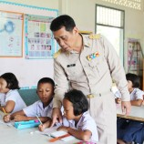 สพป.สตูล  เร่งตรวจติดตามการเรียนการสอนทางไกลผ่านดาวเทียม  วันแรกการเปิดเรียนภาคเรียนที่  2    สนองนโยบาย สพฐ  ยกระดับคุณภาพการศึกษา
