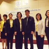 กรมการค้าต่างประเทศ กระทรวงพานิช เปิดการสัมมนาผู้ประกอบการเพื่อพัฒนาผู้ประกอยการในภาคใต้รับมือAEC ในปี 2558