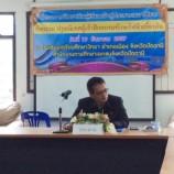 """สช.ปัตตานีเปิด """"โครงการฝึกอบรมผู้เรียนเข้าสู่ประชาคมอาเซียนในกิจกรรม ปฐมนิเทศผู้เข้าฝึกอบรมทักษะไฟฟ้า"""