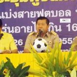 อบจ.สงขลา และ สพม. เขต 16 จัดการแข่งขันกีฬาฟุตบอลนักเรียนชายรุ่นอายุไม่เกิน 16 ปี ประจำปี 2558