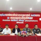 รองผู้ว่าฯ สงขลาประชุมคณะกรรมการจัดงานประเพณีแห่พระสะเดาะเคราะห์ ประจำปี 2558