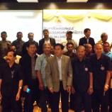 กอ.รมน.สงขลา ร่วมกับสมาคมหนังสือพิมพ์ภาคใต้ แห่งประเทศไทยจัดเสวนาตามโครงการสื่อมวลชนสัมพันธ์ของศูนย์ปรองดองสมานฉันท์เพื่อการปฎิรูป (ศปป)