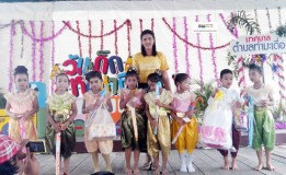 วิทยาลัยการอาชีพบางแก้ว จังหวัดพัทลุงร่วมกิจกรรมวันเด็กแห่งชาติ  ประจำปี  2558
