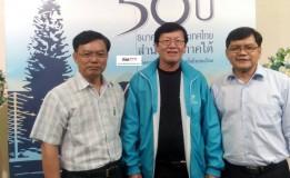 แบงค์ชาติภาคใต้จัดงานเลี้ยงสังสรรค์สื่อมวลชน ประจำปี 2558
