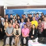 กรมส่งเสริมการค้าระหว่างประเทศ กระทรวงพาณิชย์ จัดงานวันเทรนนิ่งและเวิร์คช็อป โครงการสร้าง SMEs ไทยสู่เวทีการค้าสากล (ต้นกล้า ทู โกล) ประจำปี 2558 ส่วนภาคใต้