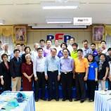 PFP ร่วมต้อนรับคณะเยี่ยมชม จากสถาบันเหล็กและเหล็กกล้า แห่งประเทศไทย