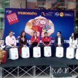 """ททท.หาดใหญ่ เชิญร่วมกิจกรรม """"Amazing Thailand Grand Sale 2015 @Hatyai"""""""