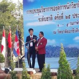 วิทยาลัยการอาชีพบางแก้ว  จังหวัดพัทลุงเข้าร่วมการประชุมองค์การนักวิชาชีพในอนาคตแห่งประเทศไทยมระดับชาติ