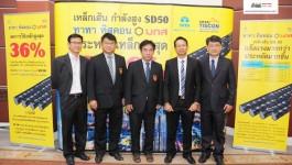 ประเทศไทยเร่งก่อสร้างโครงสร้างพื้นฐานทั่วประเทศ รองรับนโยบายประเทศไทย 4.0 ทาทา สตีล (ประเทศไทย) จึงมุ่งมั่นสนับสนุนงานก่อสร้างต่างๆ ด้วยการผลิตเหล็กเต็มมาตรฐาน มอก. ผลิตเหล็กด้วยเทคโนโลยีสมัยใหม่ พร้อมนวัตกรรมตัดและดัด สนับสนุนงานก่อสร้างทั่วประเทศ