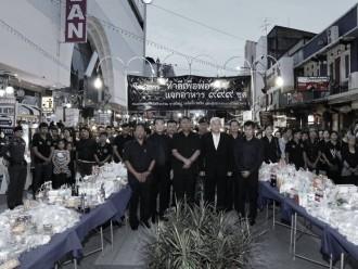 โครงการทำดีเพื่อพ่อ เพื่อถวายแด่พระบาทสมเด็จพระปรมินทรมหาภูมิพลอดุลยเดช แจกอาหารจำนวน 999 ชุด ให้แก่นักท่องเที่ยวทั้งชาวไทย ชาวต่างประเทศและผู้มาร่วมกิจกรรมได้รับประทานฟรี