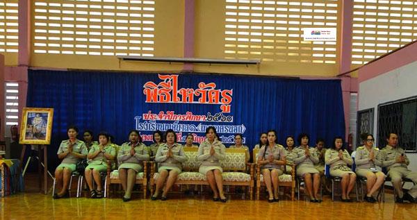 พิธีไหว้ครูประจำปีการศึกษา 2560  โรงเรียนเทศบาล 1 (ถนนครนอก)