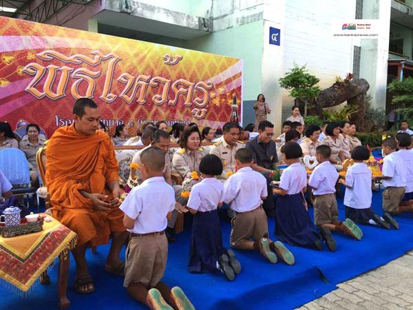โรงเรียนเทศบาล 4  (บ้านแหลมทราย) จัดพิธีไหว้ครู ประจำปีการศึกษา 2560