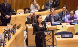 พระองค์ภาฯ ทรงกล่าวปาฐกถา เปิดการประชุม UN ด้านองค์กรอาชญากรรมข้ามชาติ