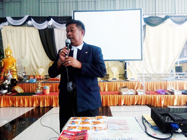 องค์การบริหารส่วนจังหวัดสงขลาร่วมกับสมาคม อสม.จังหวัดสงขลาจัดโครงการป้องกันควบคุมโรคติดต่อในชุมชนจังหวัดสงขลา ปี 2560 อำเภอหาดใหญ่