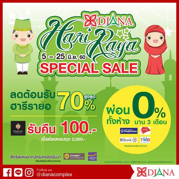 Hari Raya Special Sale @ไดอาน่า