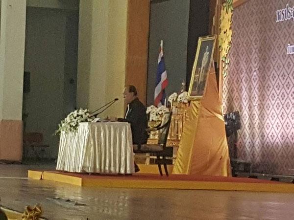 จังหวัดขอนแก่นร่วมสังเกตการณ์ ดูแลความเรียบร้อยในการประชุมมอบนโยบายรัฐบาลและกระทรวงมหาดไทยแก่หัวหน้าส่วนราชการในสังกัด 20 จังหวัดภาคตะวันออกเฉียงเหนือ