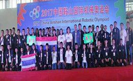 น.ร.ชัยภูมิเจ๋งคว้าแชมป์แข่งหุ่นยนต์โลกที่จีน