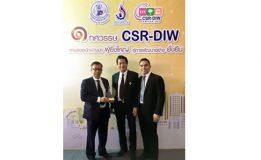 ทีทีเอ็มรับมอบรางวัลแห่งความภาคภูมิใจ CSR-DIW Award 2017
