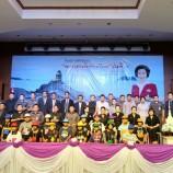 สมาคมแม่บ้านตำรวจ ชมรมแม่บ้านตำรวจภูธรภาค 9 และชมรมแม่บ้านตำรวจภูธรจังหวัดสงขลาจัดโครงการฝึกอบรมเยาวชนพิทักษ์ไทย รุ่นที่ 9