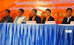 """สำนักงานอัยการคุ้มครองสิทธิและช่วยเหลือทางกฎหมายและการบังคับคดีจังหวัดสงขลาจัดโครงการสำนักงานอัยการจังหวัดยุติธรรมรุนแรงดีเด่นประจำปี 2560 """"อัยการประสานสหวิชาชีพและชุมชนร่วมขจัดความรุนแรงต่อผู้หญิงและเด็ก"""""""
