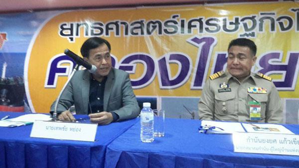 """สมาคมชาวปักษ์ใต้ในพระบรมราชูปถัมภ์  สมาคมคลองไทยเพื่อการศึกษาและพัฒนาจัดเสวนา  """"ยุทธศาสตร์เศรษฐกิจไทยในอนาคต@ภาคใต้""""  เรื่องคลองไทย  ประเทศไทย  คนไทยได้อะไร?  คนภาคใต้คิดอย่างไร?"""