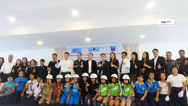 บริษัท เชฟรอนประเทศไทยสำรวจและผลิต จำกัด และมูลนิธิป้องกันอุบัติภัยแห่งเอเชียจัดพิธีมอบรางวัลทูตกิจกรรมความปลอดภัยทางถนน