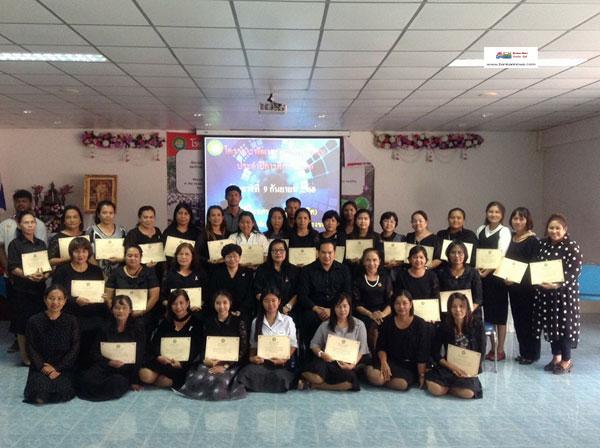 โรงเรียนเทศบาล 2 (อ่อนอุทิศ) จัดอบรมพนักงานครูและบุคลากรโครงการพัฒนาการศึกษาพิเศษ