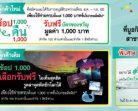 ได้เวลาสุข  สนุก  กับธนาคารกสิกรไทย  วันที่  30  กันยายน  2560   ที่บูธกิจกรรมหน้าธนาคารกสิกรไทย  สาขาเซ็นทรัล  เฟสติวัล  หาดใหญ่