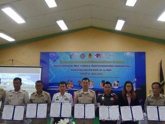 ศูนย์ ปภ. เขต ๑๒ สงขลาจัดพิธีลงนามบันทึกข้อตกลงความร่วมมือ (MOU) สานพลังสร้างมาตรการองค์กรเพื่อความปลอดภัยทางถนนจังหวัดสงขลา เพื่อจัดทำมาตรการองค์กรความปลอดภัยทางถนนภายใน ให้เป็นองค์กรต้นแบบหน่วยงานที่มีมาตรการองค์กรให้ด้านความปลอดภัยทางถนน