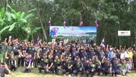 """สำนักงานตำรวจแห่งชาติและสำนักจัดการทรัพยากรป่าไม้ที่ 13 สงขลาจัดโครงการปลูกป่าเฉลิมพระเกียรติเพื่อถวายเป็นพระราชกุศล สมเด็จพระศรีนครินทราบรมราชชนนี เนื่องในวันคล้ายวันพระราชสมภพ ประจำปี 2560 """"วันรักต้นไม้ประจำปีของชาติ"""""""