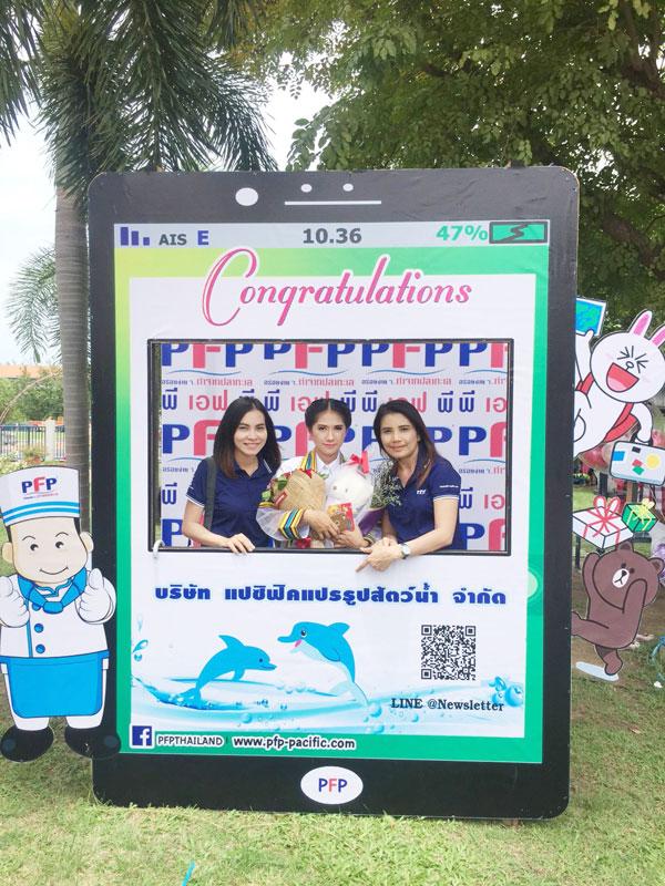 PFP ร่วมแสดงความยินดีกับบัณฑิตใหม่ มทร. สงขลา ประจำปี 2560