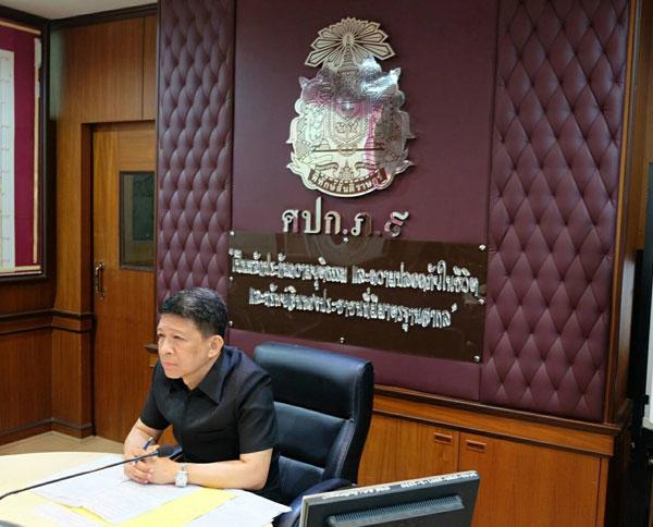 ตำรวจภูธรภาค 9 เปิดศูนย์ปฏิบัติการรักษาความปลอดภัยและอำนวยความสะดวกด้านการจราจรในเทศกาลลอยกระทงประจำปี 2560