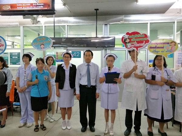 โรงพยาบาลสวรรค์ประชารักษ์จัดกิจกรรมวันเบาหวานโลก ปี2560