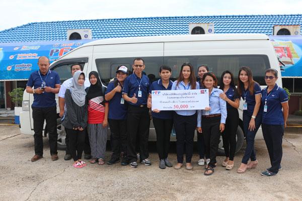 """PFP เข้าร่วมสนับสนุน """"โครงการก้าวคนละก้าว เพื่อ 11 โรงพยาบาลทั่วประเทศ """""""