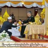 พิธีพระราชทานรางวัลโรงเรียนเอกชนสอนศาสนาอิสลามภาคใต้ ประจำปี 2559
