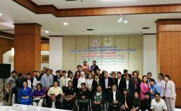 สนช. ร่วมกับสภาคนพิการทุกประเภทแห่งประเทศไทยจัดการประชุมสมัชชาคนพิการ ครั้งที่ 2 โซนภาคกลางและกรุงเทพฯ