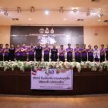 """จังหวัดสุรินทร์ร่วมประกาศเจตนารมณ์ต่อต้านการทุจริต เนื่องในวันต่อต้านต่อต้านคอร์รัปชันสากล (ประเทศไทย) ภายใต้แนวคิด"""" Zero Tolerance คนไทยไม่ทนต่อการทุจริต """" พร้อมทำความดีด้วยหัวใจ"""