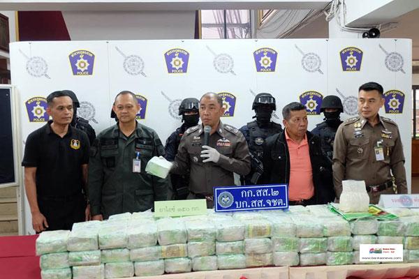 ตำรวจภูธรภาค 9 แถลงข่าวจับกุมเครือข่ายนักค้ายาเสพติดรายสำคัญ พร้อมยาไอซ์มูลค่ากว่า 100  ล้านบาท