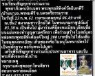 สมาพันธ์จิตอาสาชาวใต้ร่วมกับชมรมชาวใต้พรหมคีรี  กทม.  ขอเรียเชิญทุกท่านร่วมงานพุทธาภิเษกเบิกเนตร  พระพุทธสิหิงค์วัดอินทคีรี  (บ้านนา)  อ.พรหมคีรี  จ.นครศรีธรรมราช  วันที่  23  กุมภาพันธ์  2561