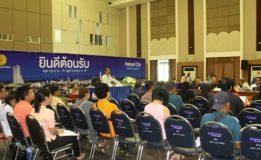 เทศบาลนครหาดใหญ่จัดประชุมคณะกรรมการชุมชน ประจำเดือนกุมภาพันธ์