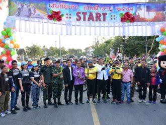 พิธีเปิดกิจกรรมปล่อยขบวนจักรยานพิชิตขุนเขาเหมืองลาบู