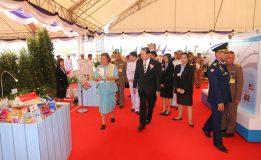สมเด็จพระเทพฯ ทรงเสด็จทอดพระเนตรนิทรรศการกลุ่มบริษัทพีเอฟพี