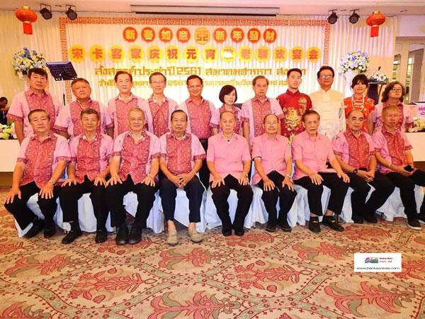 สมาคมจีนฮากกาจัดงานสังสรรค์วันตรุษจีน