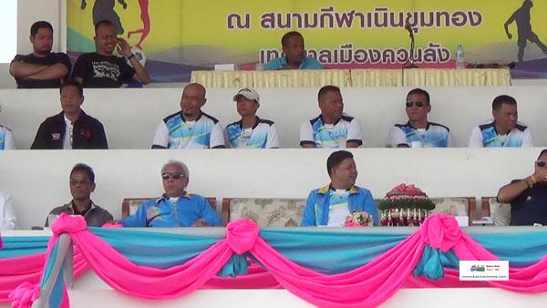 พิธีเปิดการแข่งขันกีฬาประเพณีเทศบาลเมืองควนลัง ครั้งที่ 14 ประจำปี 2561